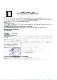 EAC sertif1.jpg